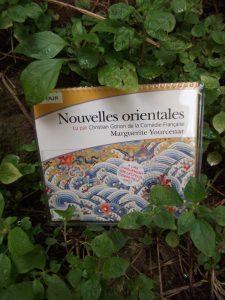 Marguerite Yourcenar, Nouvelles orientales, lu par Christian Gonon