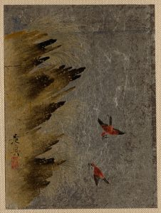 The Metropolitan Museum of Art, New York 36.100.115 - Yôko Ogawa, Petits oiseaux