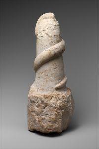 Metropolitan Museum - Amélie Nothomb, Ni d'Ève ni d'Adam, lu par Sylvie Testud